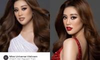 Hoa hậu Khánh Vân xuất hiện trên app Miss Universe, netizen Việt giờ đã có thể vào vote