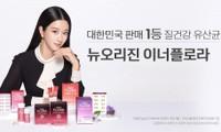 Dấu chấm hết cho Seo Ye Ji: Bị hàng loạt nhãn hàng hủy tài trợ và xóa hình ảnh quảng cáo