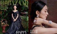 Triệu Lệ Dĩnh được Dior đẩy lên bìa tạp chí lớn, netizen liên tục nhắc tên đại sứ Jisoo