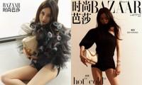 Dương Mịch gây sốc với màn khoe chân trần táo bạo trên tạp chí Mini BAZAAR Trung