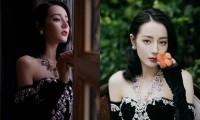 """Địch Lệ Nhiệt Ba diện váy đen sang chảnh nhưng thân hình """"mỏng như giấy"""" khiến fan lo lắng"""