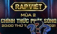 """""""Rap Việt"""" mùa 2 ấn định ngày lên sóng, sân khấu hoành tráng đậm chất đường phố"""