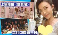 Giấu tin chị gái nhiễm Covid-19, một sao nữ khiến cả đài TVB phải tạm dừng hoạt động