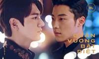 """Toàn bị """"crush"""" phớt lờ, Quân vương Lee Min Ho thôi hãy về với Woo Do Hwan đi!"""