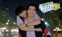 """3 phim tình cảm hài Thái Lan """"team cày phim"""" không nên bỏ qua trong Hè này"""