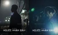 """Siêu phẩm """"Seobok"""" của Gong Yoo - Park Bo Geum ấn định ngày ra mắt tại Việt Nam"""