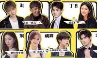 """Top 10 nghệ sĩ Hoa ngữ được dự báo sẽ siêu """"hot"""" vào năm 2021: Liệu có thể là ai?"""