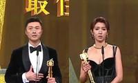 """TVB trao giải """"Thị Đế 2020"""" cho Vương Hạo Tín, khán giả lại réo tên Lâm Phong"""