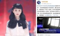 """Đài lớn CCTV lên tiếng vụ việc của Trịnh Sảng, nữ diễn viên đã """"online"""" xóa kết bạn và bảo đây là quyền riêng tư"""
