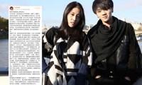 """NÓNG: """"Đại lưu lượng"""" Hoa Thần Vũ chính thức xác nhận có con với Trương Bích Thần"""