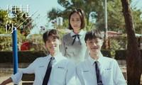 """Hàn Quốc remake """"Muốn Gặp Anh"""" Hứa Quang Hán, dân tình réo gọi mỹ nam """"18 Again"""" Lee Do Hyun"""