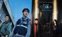 """Phim của Park Shin Hye bị chê tình tiết lê thê, rating """"Mouse"""" của Lee Seung Gi lại tăng"""