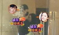 """Trương Vũ Kiếm thừa nhận có con với Ngô Thiến, netizen cảm thán """"Mãi cũng chịu công khai!"""""""