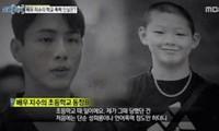 """Thêm nhiều nạn nhân tố cáo, """"phốt"""" bắt nạt học đường của Ji Soo ngày càng nghiêm trọng"""