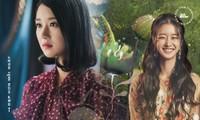 """10 bộ váy đắt giá nhất được Seo Ye Ji mặc trong """"Điên Thì Có Sao"""" khiến fan mê đắm"""
