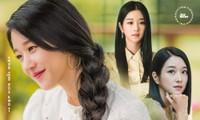 Học hỏi ngay 5 kiểu tóc của Seo Ye Ji (Điên Thì Có Sao) để trông sang chảnh hơn