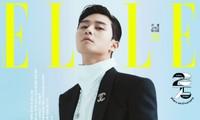 Park Seo Joon khác lạ trên bìa ELLE Hàn sau khi trở thành đại sứ của Chanel Beauty