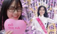 Hoa Hậu Việt Nam 2020 Đỗ Thị Hà: Xinh đẹp đáng yêu từ bé, ai cũng phải xuýt xoa