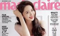 """Netizen Hàn đổi danh xưng từ """"nữ thần"""" sang """"công chúa"""" cho Yoona chỉ vì tấm ảnh bìa này"""