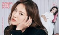 """Song Hye Kyo đeo vương miện 13 tỉ, đẹp như """"nữ vương"""" trên bìa chào năm mới của W Hàn"""