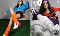 """Dương Mịch được khen hết lời khi chọn phong cách """"nổi loạn"""" đầy màu sắc trên bìa GQ"""