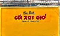 """Teen nói gì khi """"bức tường vàng huyền thoại"""" ở Đà Lạt bất ngờ xuất hiện tại Sài Gòn?"""