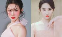 Ngắm Thúy Ngân khoe sắc trong bộ ảnh mới, netizen liên tưởng ngay đến Lưu Diệc Phi