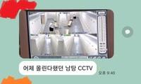Nữ sinh Hàn Quốc chia sẻ màn hình chụp CCTV quay lén trong phòng tắm nam lên nhóm chat