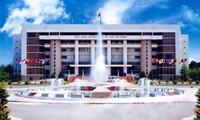 Các trường trực thuộc ĐH Quốc Gia TP.HCM đồng loạt công bố điểm chuẩn đánh giá năng lực