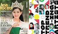 Đón mùa Đông đến cùng Hoa Học Trò 1348: Tặng bạn fanbook Top Trending Artists 2020