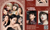 Hoa Học Trò 1350: Chào đón 2021 thật lung linh, tặng ngay mega poster JACK siêu xịn