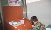 Nơi đặt đường dây nóng giữa Hàn Quốc với Triều Tiên. Ảnh: Yonhap