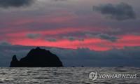 Quần đảo Dokko. Ảnh: Yonhap