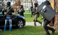 Cảnh sát phong toả hiện trường. Ảnh: EPA