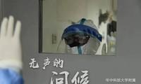 Ảnh minh họa: Trung Hoa nhật báo