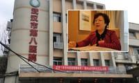 Thêm một giám đốc bệnh viện Vũ Hán nhập viện vì Covid-19
