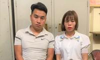 Đôi nam nữ cùng số ma túy bị công an bắt giữ