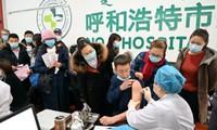 Trung tâm tiêm chủng ở Nội Mông (Trung Quốc). Ảnh: Global Times