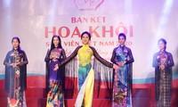 15 nữ sinh miền Trung - Tây Nguyên vào chung kết Hoa khôi Sinh viên 2020