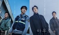 """Chưa từng thấy: """"Mouse"""" của Lee Seung Gi đổi poster mới, câu chuyện sẽ đảo ngược toàn bộ"""