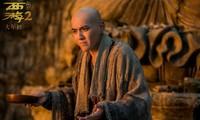 """Diễn xuất thảm họa của Ngô Diệc Phàm: Lúc thì như tượng, lúc thì """"như người mất trí"""""""