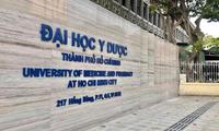 Điểm chuẩn Đại học Y Dược TP.HCM 2021: Ngành học cao điểm nhất giảm so với năm 2020