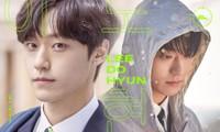 """""""18 Again"""" Lee Do Hyun: Yêu thương em trai khuyết tật, luôn chăm chỉ và không tự phụ"""