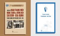 Ra mắt hai ấn phẩm đặc biệt chào mừng Tháng Thanh niên 2021