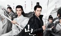 """""""Sơn Hà Lệnh"""" được chấm điểm cao ngất, phim của Tiêu Chiến và Vương Nhất Bác có bị soán ngôi?"""