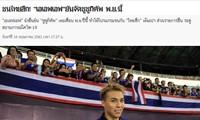Truyền thông Thái Lan bi quan về ĐTQG Thái Lan tại AFF Cup 2020.