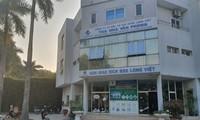 Trụ sở Công ty CP Đầu tư Xây dựng Long Việt