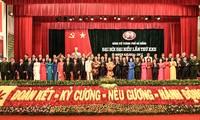 Đại hội Đảng bộ thành phố Đà Nẵng lần thứ XXII, nhiệm kỳ 2020-2025 (diễn ra vào tháng 10/2020) đã bầu Ban chấp hành, Ban thường vụ thành uỷ mới.