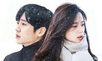 """""""Nhá hàng"""" đầu tiên của """"Snowdrop"""" được công bố, chemistry của Jisoo - Jung Hae In gây sốt"""