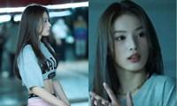 """Thực tập sinh nhà JYP gây sốt vì quá xinh đẹp, được phong là """"Song Hye Kyo phiên bản mới"""""""